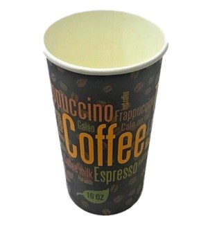 HOT PAPER CUP #162050 COFFEE DESIGN