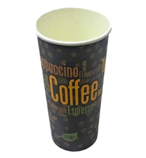 HOT PAPER CUP #202050 COFFEE DESIGN