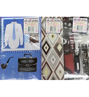 GIFT BOX #88032 EVERY DAY/ASST PRINTS