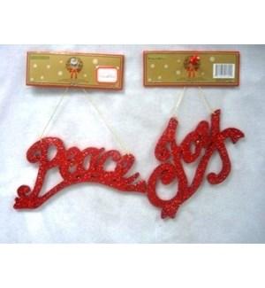 CH-MAS #01026850 ORMNT/JOY & PEACE GLITT