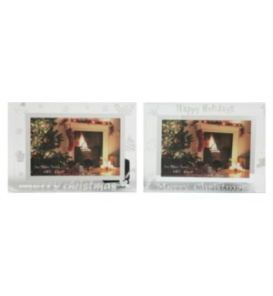 CH-MAS #5058 GLASS PICTURE FRAME