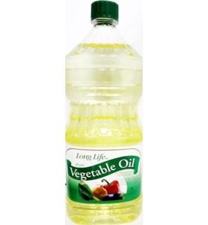 VEGETABLE OIL #0048 LONG LIFE