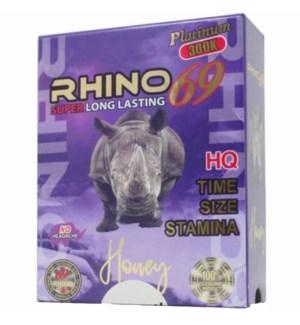 RHINO 69 HONEY #00426