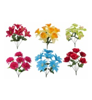FLOWERS #15041 SPRING BUSH ASSORTMENT
