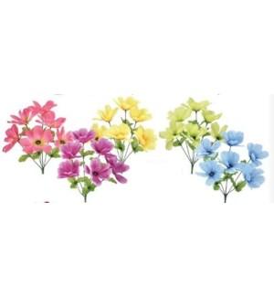 FLOWERS #15090 SPRING COSMOS BUSH