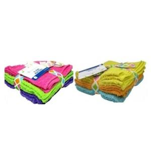 WASH CLOTH #PA148 ASST