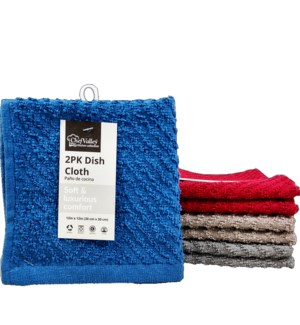 DISH CLOTH #PA19075 SOLID BIG HBONE