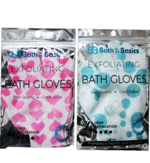 BATH GLOVES #CH81692 EXFOLIATING