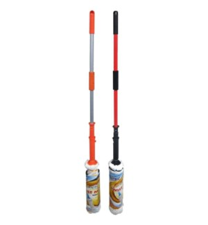 TWIST MOP W/HANDLE #CH87061