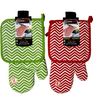 OVEN MITT #CV87810 POT HOLDER W/SILICONE