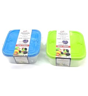 DO #SFC012 2PC SQ FOOD CONTAINER