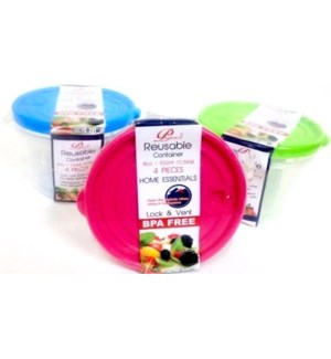 DO #SFC032 4PC ROUND FOOD CONTAINER