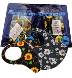 PRINTED FACE MASK #ETC-982