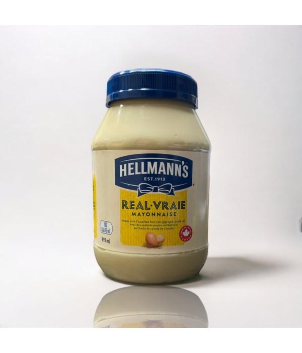 HELLMANNS SANDWICH SPREAD 12/7.6OZ