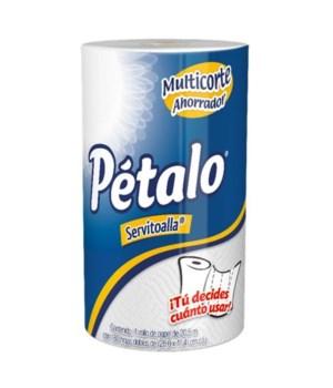 PETALO SERVITOALLA MULTICORTE 12/180CT