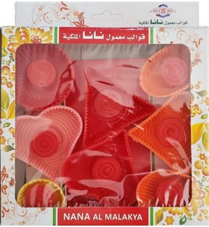 8pc Plastic Maamoul Mold Nana (Syria)