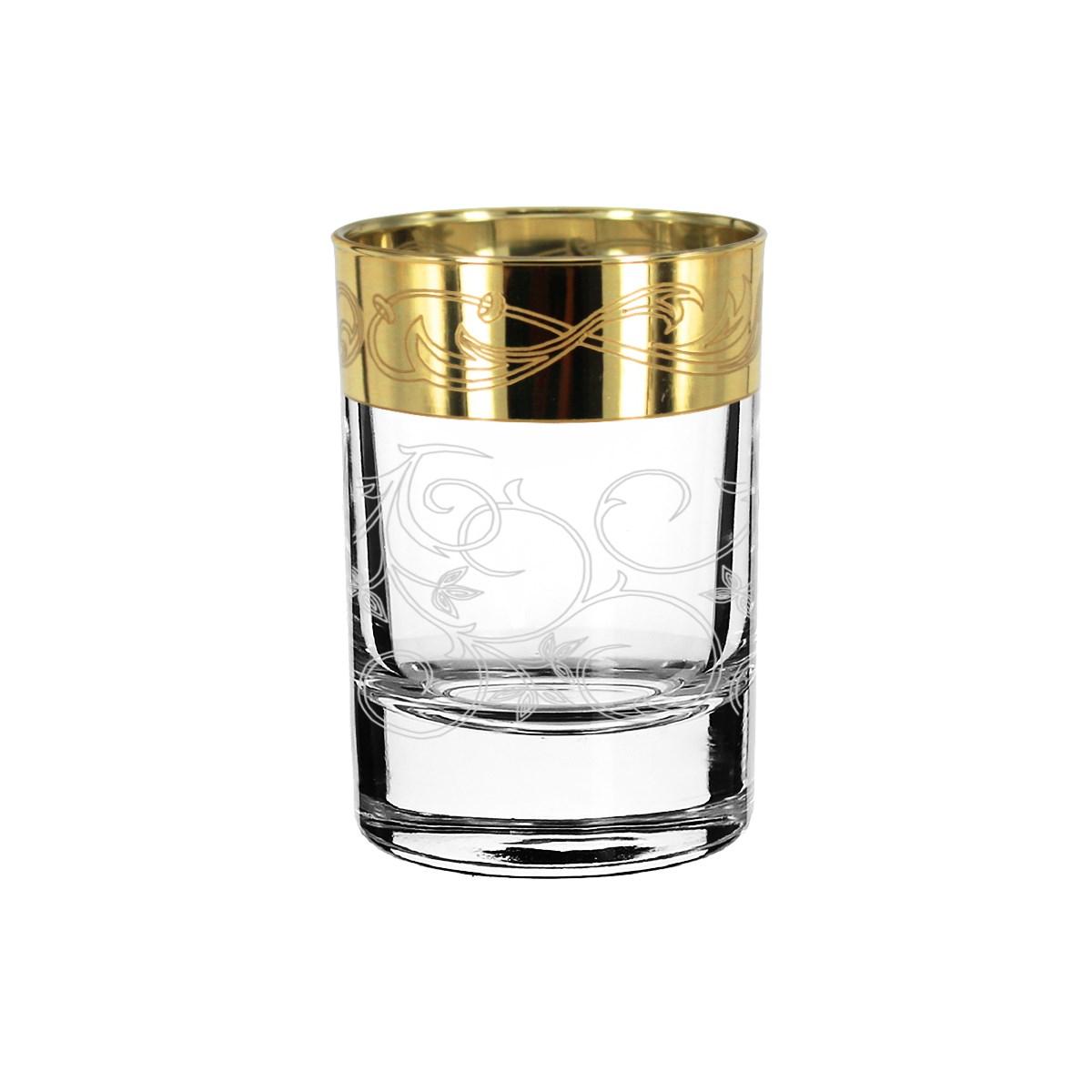 Shot Glass - Mood Pattern - 6pc Set