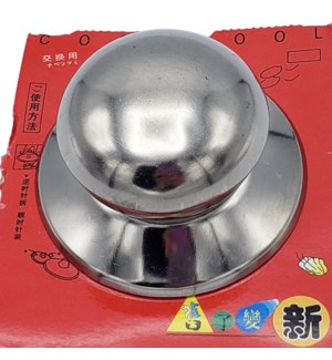 S/S Knob For Cooking Pot - Universal Size 12pc