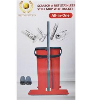Mop Set - 1 Bucket+1Handle+2 Mop Clothes - 4L