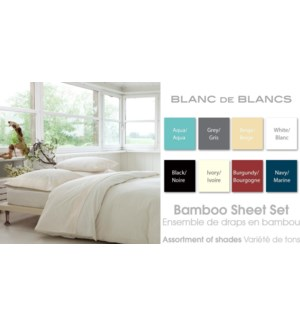 T350 Bboo Whi Solid Sheet S Q