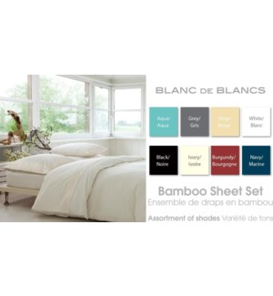 T350 Bboo Gry Solid Sheet S Q