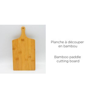 BAMBOO PADDLE CUTTING BOARD 35X21 12/B