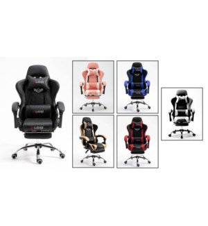PU GAMING MASSAGE Office Chair-Pink/white-w/USB connector