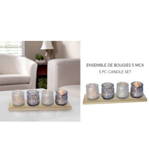 5PC Candle Set - 6B
