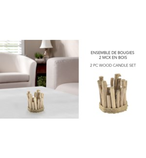 Wood Candle Holder - 15x15x15 8 B