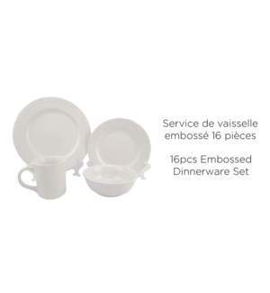 ASSIETTES SOUPE EMAILLEES ASSORTIES  18CM
