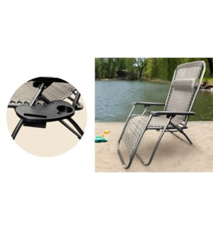 FOLDING GRAVITY CHAIR W/CUPHOLDER 175X67X108CM GREY 1/B