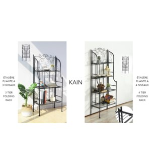KAIN 4 TIER METAL FOLDING RACK