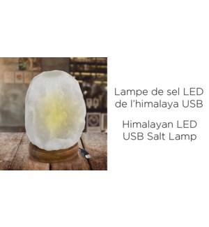 Lampe … sel Himalayan … LED et USB - .4-.6KG -12B
