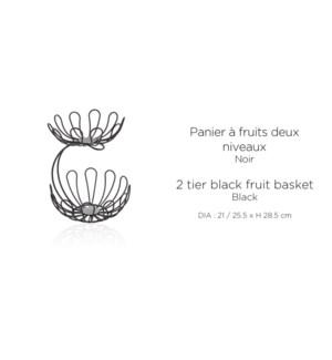 PANIER A FRUIT 2 NIVEAUX DIA 21/25.5CM  H28.5CM