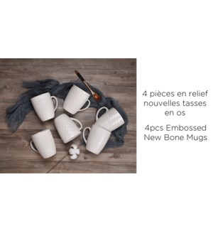 4pcs embossed new bone mugs 17 oz. 6/box