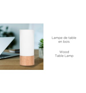Lame de Table en Bois et Tissu - 12.5x12.5x30 - 4B
