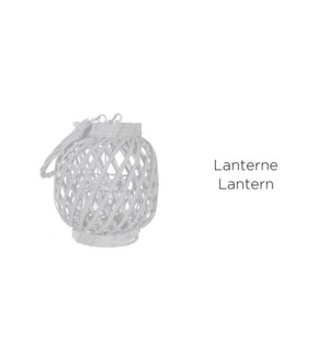 Lantern White 26'' w/Glass - 6B