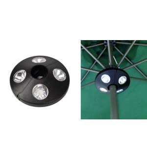LumiŠre de parapluie r'glable - 20x20x6.2 - 12B