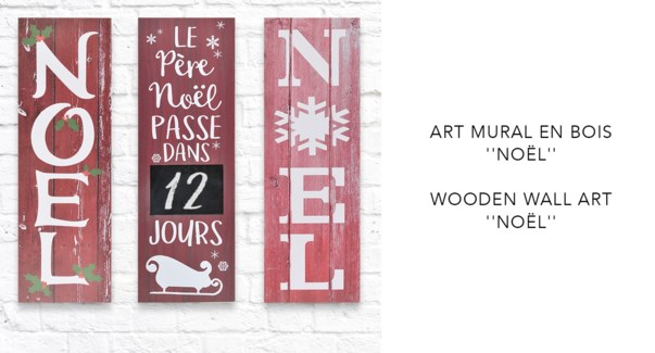 No‰l Noel Art Mural 20x60 - 12B