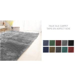 150D silk carpet pink 60*84