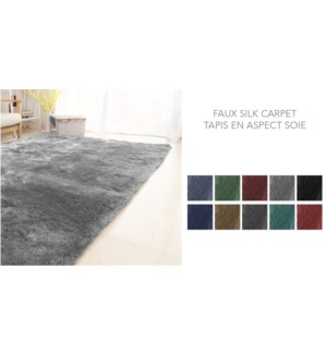 150D silk carpet graphite 90*114