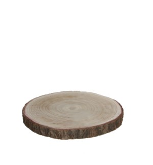 """Pia Plate 11.75x1.25"""" Brown"""
