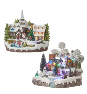 Christmas village scenery 2 assorted battery operated - 8.5x7x8.75""