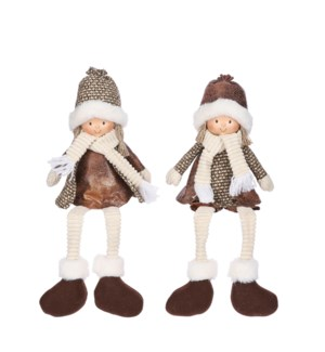 """Doll girl brown l. brown 2 assorted - 6.25x3.5x18"""""""