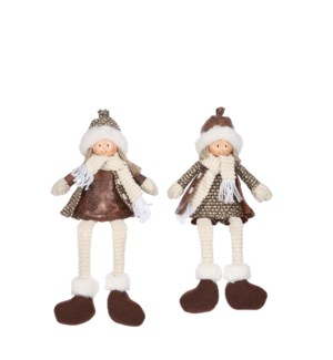 """Doll girl brown l. brown 2 assorted - 6x2.75x13.75"""""""