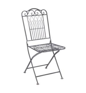 """Biryani chair grey - 16x21.75x36.75"""""""