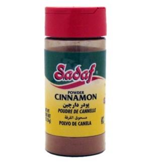 Cinnamon Powder 12/2.1 oz