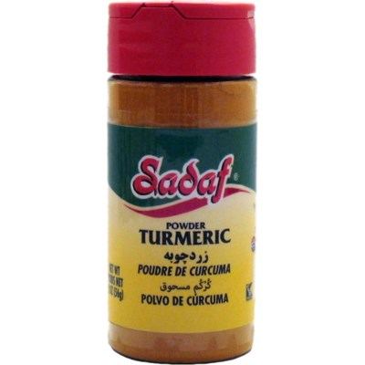 Turmeric Powder 12/2.4 oz