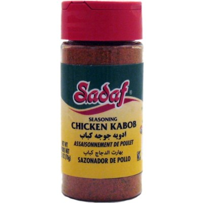 Chicken Kabob Seasoning 12/3 oz
