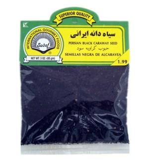 Caraway Seed Persian 12/3 oz